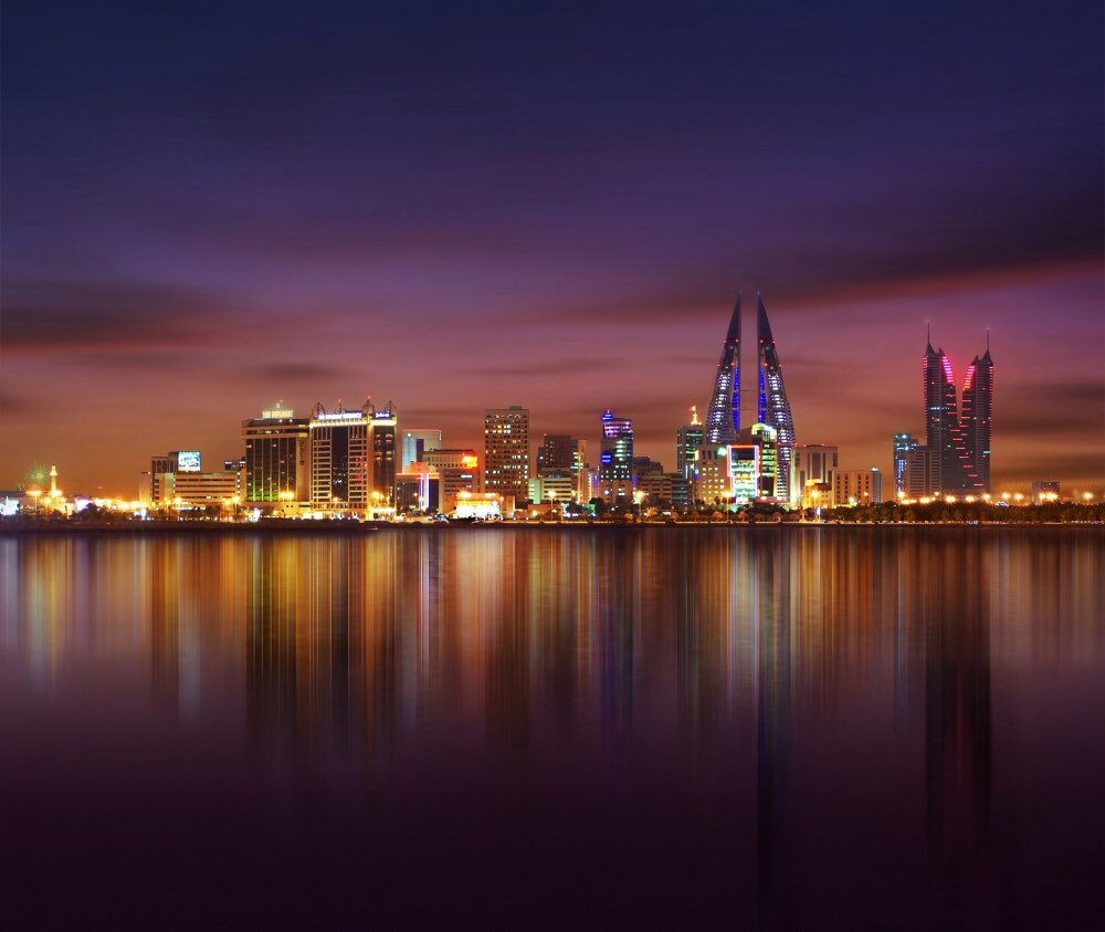 صورة بيان مشترك لدعم برنامج تحقيق التوازن المالي لمملكة البحرين