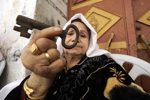 صورة الكيان الصهيوني يشكر الولايات المتحدة على تشكيكها في عدد اللاجئين الفلسطينيين
