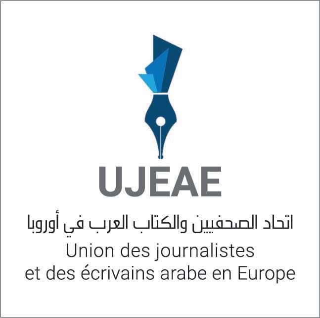 صورة اتحاد الصحفيين و الكتاب العرب باوروبا يحضر لاول مؤتمر تأسيسي