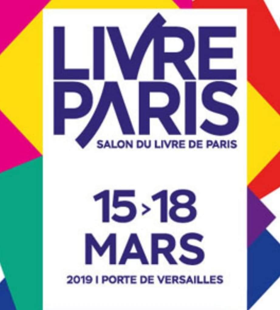 """صورة """"كل العرب"""" توقع حضورها بالمعرض الدولي للكتاب بباريس"""