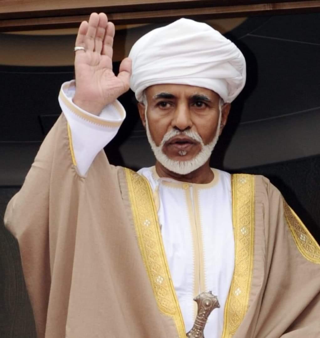 """صورة تعزية """"كل العرب""""…سلطان عمان في ذمة الله"""