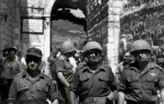 """صورة """"كل العرب"""" تفتح ملف حرب 1967"""