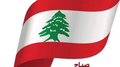 صورة منتدى القوميين العرب يدين استهداف شمال لبنان