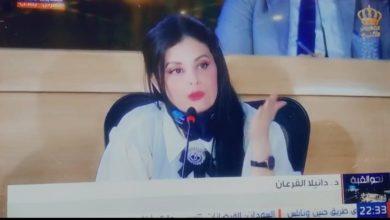 صورة إستمرارية دعم الإعلام العربي والعالمي للقضية الفلسطينية