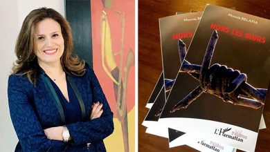 صورة الكاتبة مونية بلعافية تلج سرية الجدران